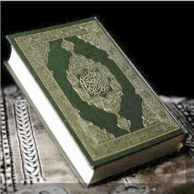 Dini hediyeler