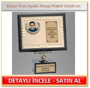 Kişiye Özel Ayaklı Ahşap Plaket 15x20 cm